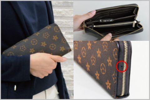 ハイブランドの高級財布に擬装したスパイカメラ