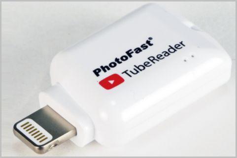 iPhoneでYouTube動画をオフライン再生する方法