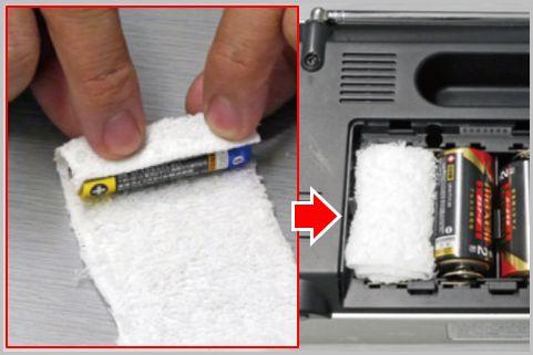 単三乾電池を単一や単二として代用する防災テク