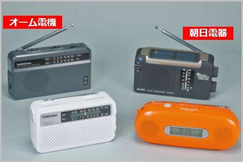 2千円台で買える手回しラジオの実力をチェック