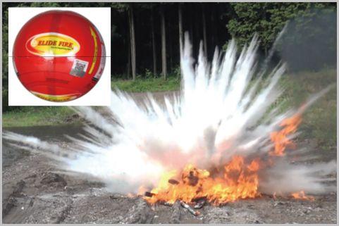 消火ボールを激しく燃える炎に投げ入れた結果
