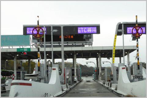ETC利用の方が料金も手間も少ない高速道路とは