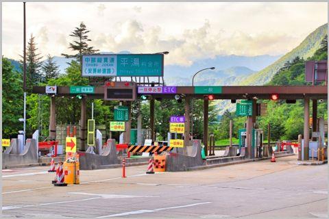 ETC乗り放題プランで標高日本一の道路を目指す