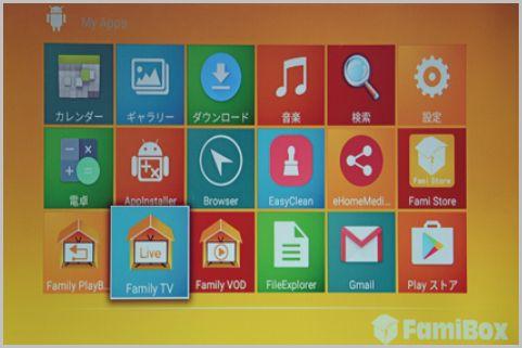 「FamiBox」で世界のテレビ番組が楽しめる理由
