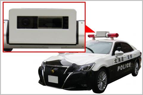 北海道警察でレーザーパトカーが導入される理由