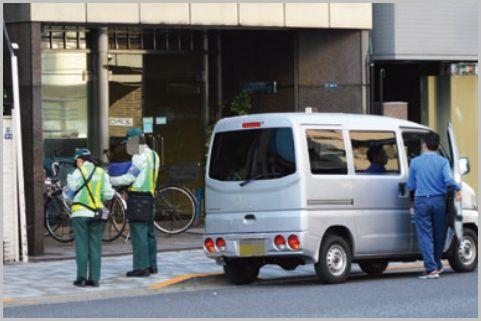 路上駐車時に監視員と会話すると見逃される?
