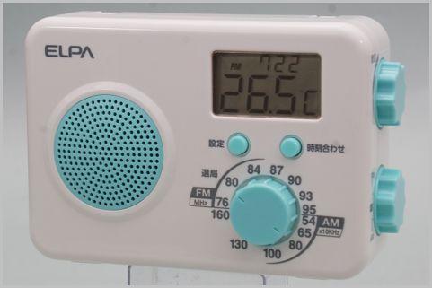 温度計付きシャワーラジオをキャンプで活用する