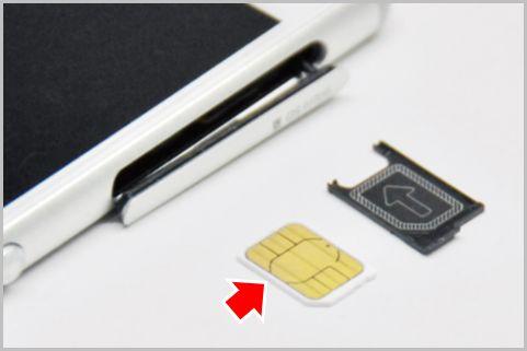 SIMカードでスマホのシャッター音を消す方法