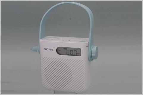 ソニーのシャワーラジオの感度と音質をチェック