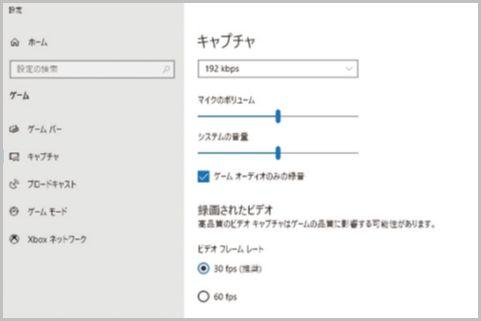 動画配信サービスをデスクトップ録画する方法