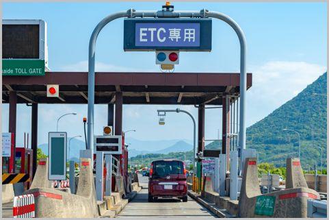 ETCカードで貯まる「E-NEXCOポイント」って何?