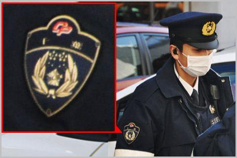 警察エンブレムに「薔薇」が描かれた県警とは?