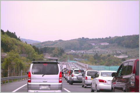 高速で渋滞が発生しやすい「サグ」って何だ?