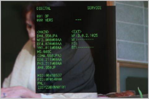 液晶テレビの隠しコマンドで「サービスモード」