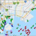 世界中を航行する船舶の位置がわかる無料アプリ