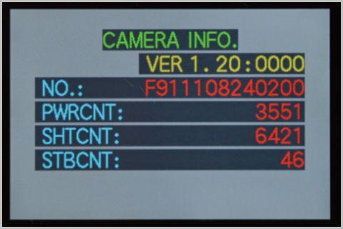 デジカメの「隠しコマンド」でショット数を表示