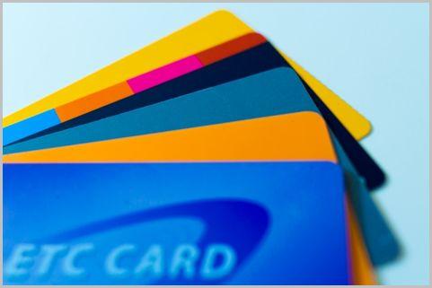 ETC利用でもっともおトクになる提携カードは?