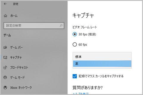 動画を合法で保存できるWindows10の「神」機能