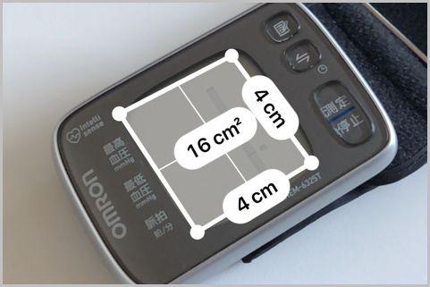 身長も測定できるiPhone「計測」アプリの使い方
