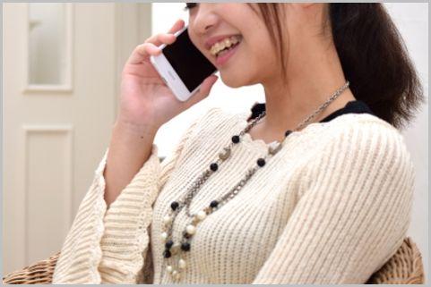 iPhoneの「通話録音制限」を回避できるアプリ