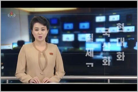 朝鮮中央テレビで放送技術ハイテク化が進む理由