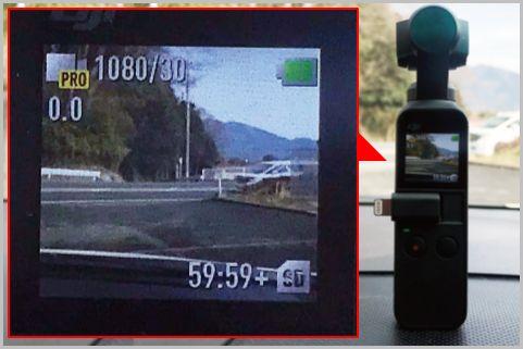 探偵が浮気調査で重宝している最新カメラとは?