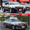 交通取締用と警ら用の「パトカーの値段」差は?