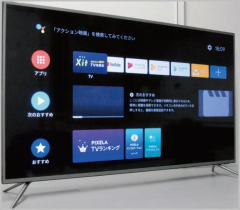 Androidを搭載した「50インチ4Kテレビ」の魅力