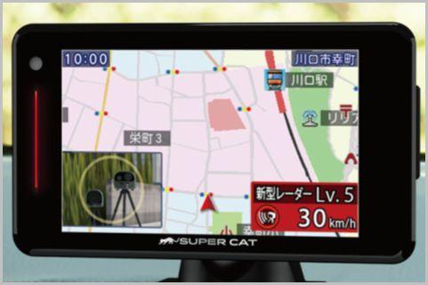 最新オービスに対応「レーダー探知機」注目機能