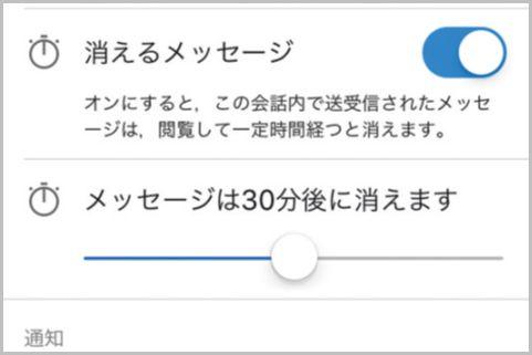 LINEより高セキュリティな2大メッセージアプリ