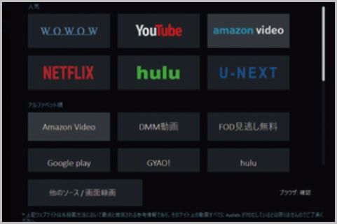 あらゆる動画を録画保存できる有料ソフトの実態