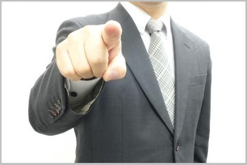 クレーム代行業者が要求を認めさせる4つの手法