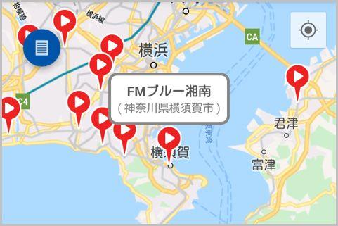 全国232のコミュニティFMが聞けるラジオアプリ