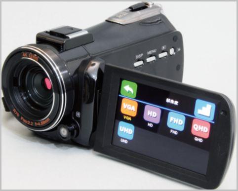 ドンキ「4Kビデオカメラ」怒涛の売れ行きな理由