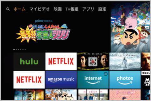 4Kテレビに「Fire TV Stick 4K」導入すべき理由
