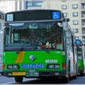 都バスが100円引き「乗り継ぎ割引」の条件は?