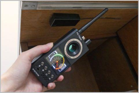 盗聴・盗撮・GPS発信機を探知する万能発見器とは