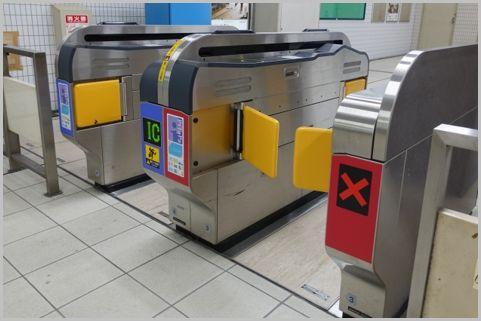 関西の交通系ICカードは「PiTaPa」一択な理由