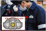 職務質問で確認しておきたい警官の識別番号とは