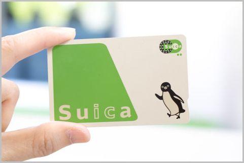 Suica付きビューカードで一番お得なのはどれ?