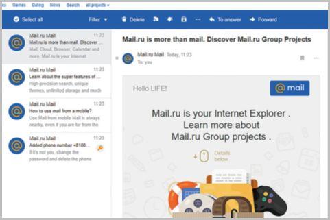 捨てアドとして使い勝手のよい「Mail.Ru」とは