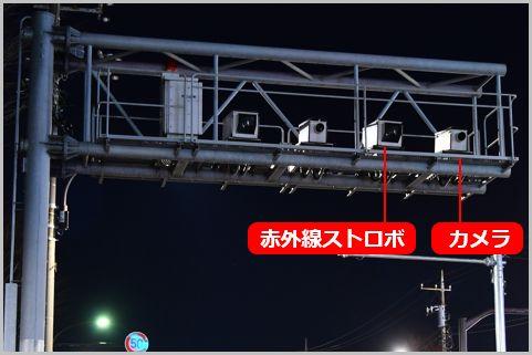 オービスが赤く光って見えるのは反対車線の反射