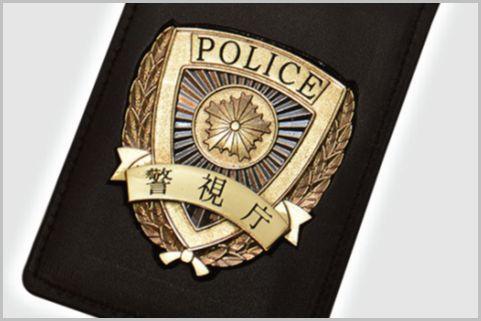 警察手帳や制帽などの警察グッズはいくらする?