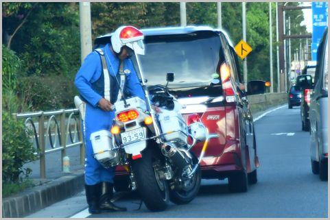 小さな交通違反の「うっかり免停」を避ける方法