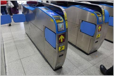 Suicaで新幹線に乗る方法はどれが一番おトク?
