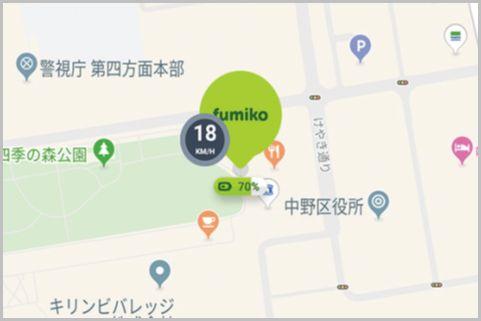 相手の居場所がわかる位置情報共有アプリとは?