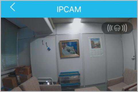 2万円で全周囲をスマホで監視できる防犯カメラ