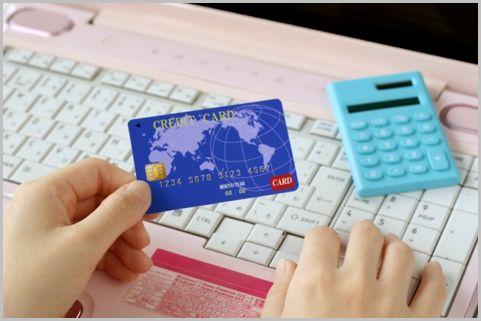 Amazonの買い物で断然トクするクレジットカード