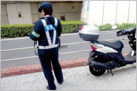 駐車違反は繰り返すと車両の使用が制限される?