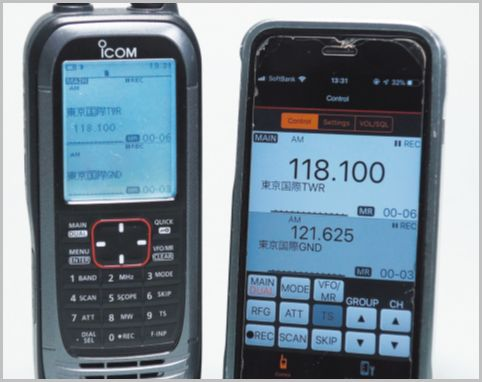 受信機をスマホから遠隔操作できるアプリとは?